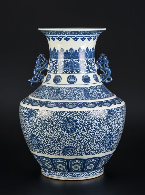 Vase hu en porcelaine chine xxe s marque qianlong h 54 for Porcelaine de chine