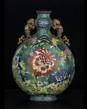 Arts d'Orient et d'Extrême-Orient Art islamique