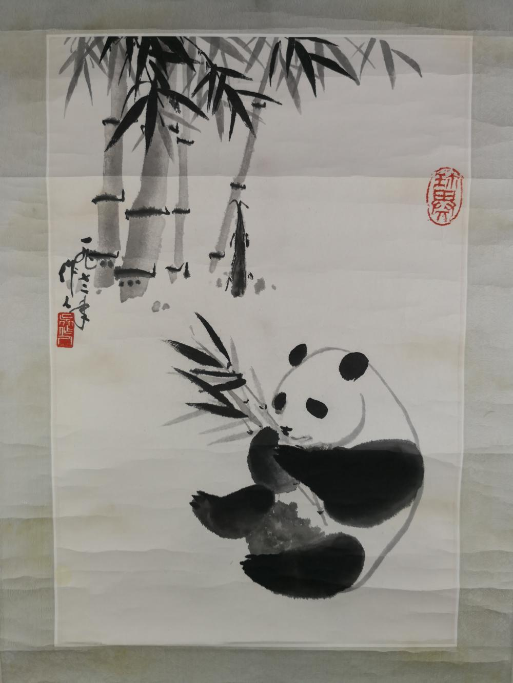 A CHINESE PAINTING BY WU ZUOREN