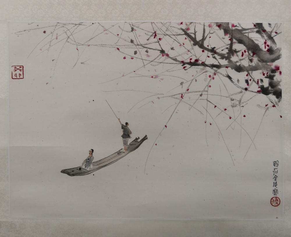 A CHINESE PAINTING BY FU BAOSHI