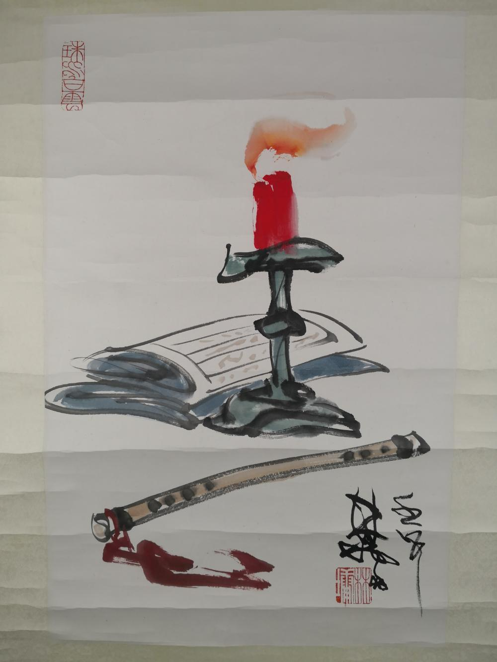 A CHINESE PAINTING BY LIN YONG