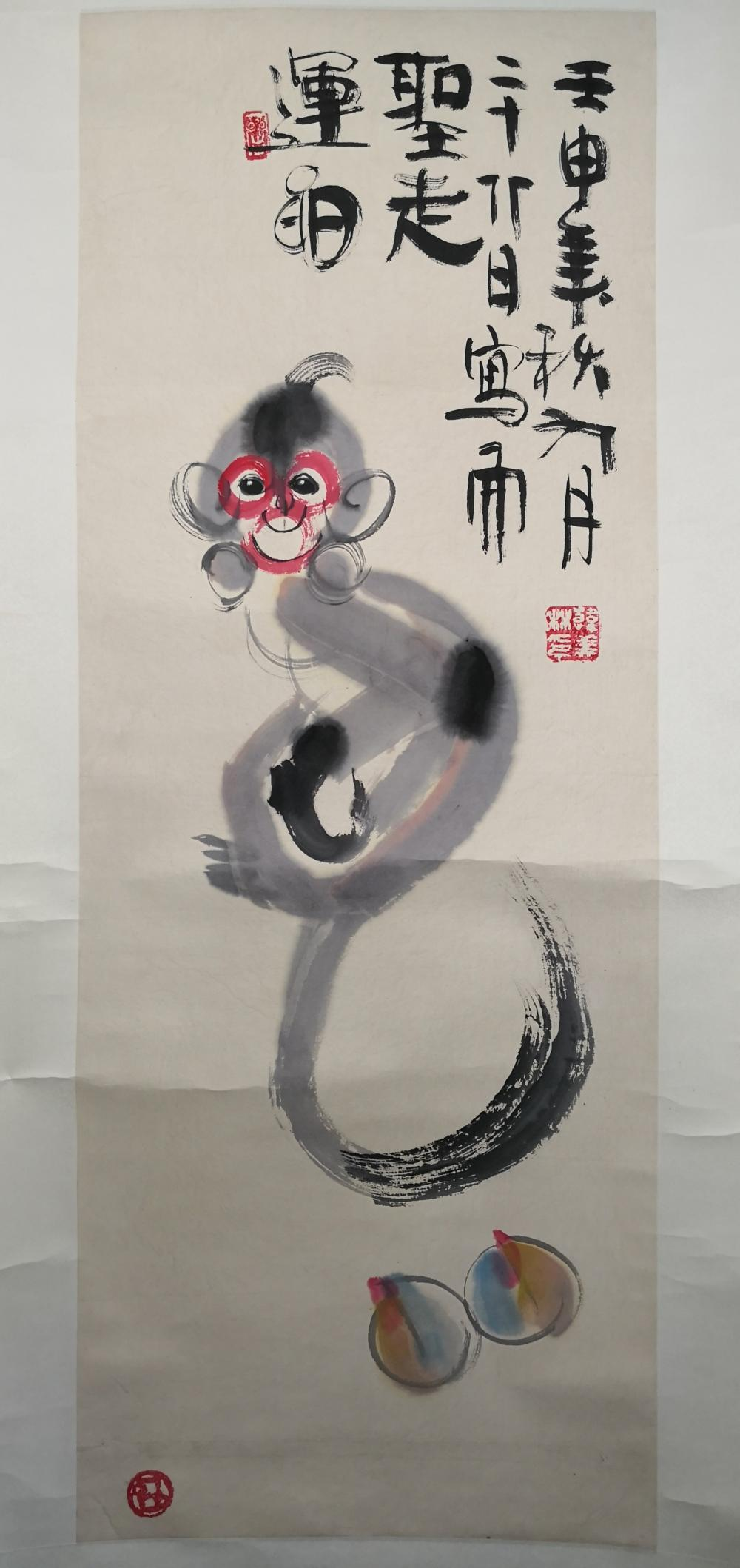 A CHINESE PAINTING BY HAN MEILIN