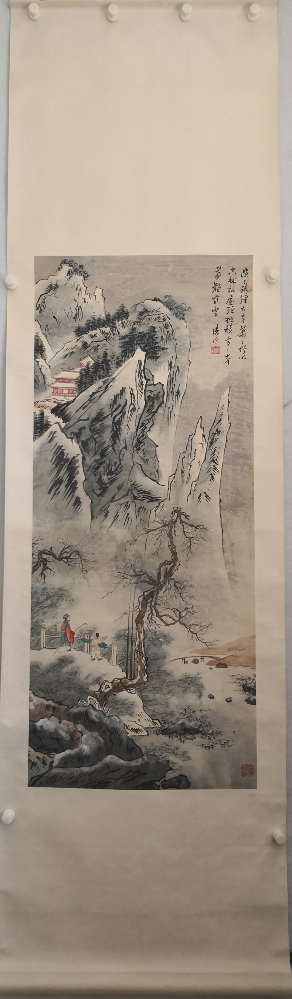 A CHINESE PAINTING BY PU RU