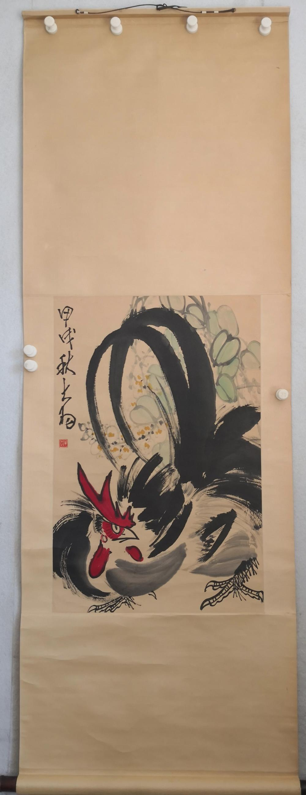 A CHINESE PAINTING BY CHEN DAYU