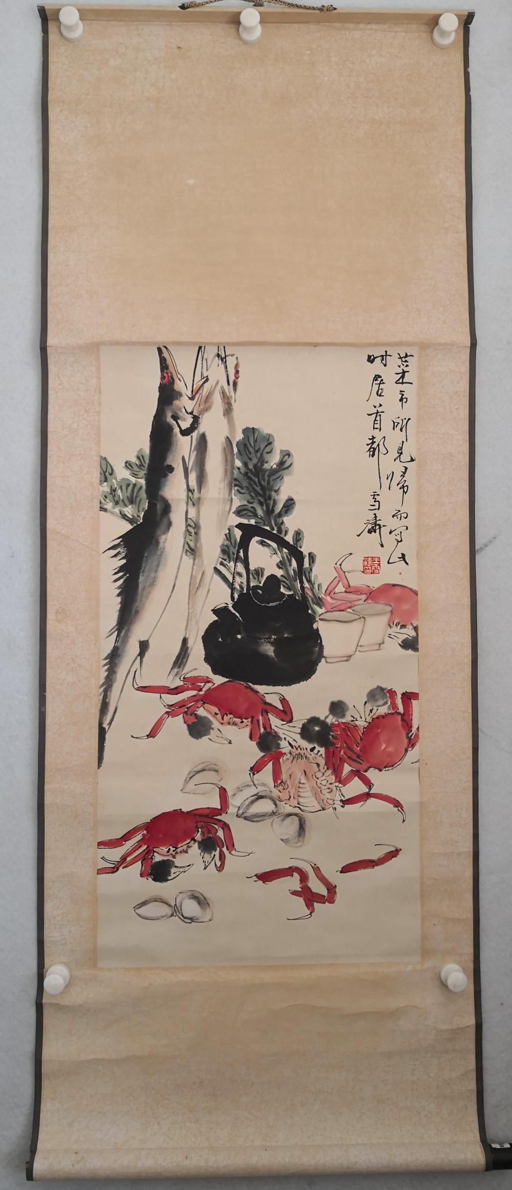 A CHINESE PAINTING BY WANG XUETAO