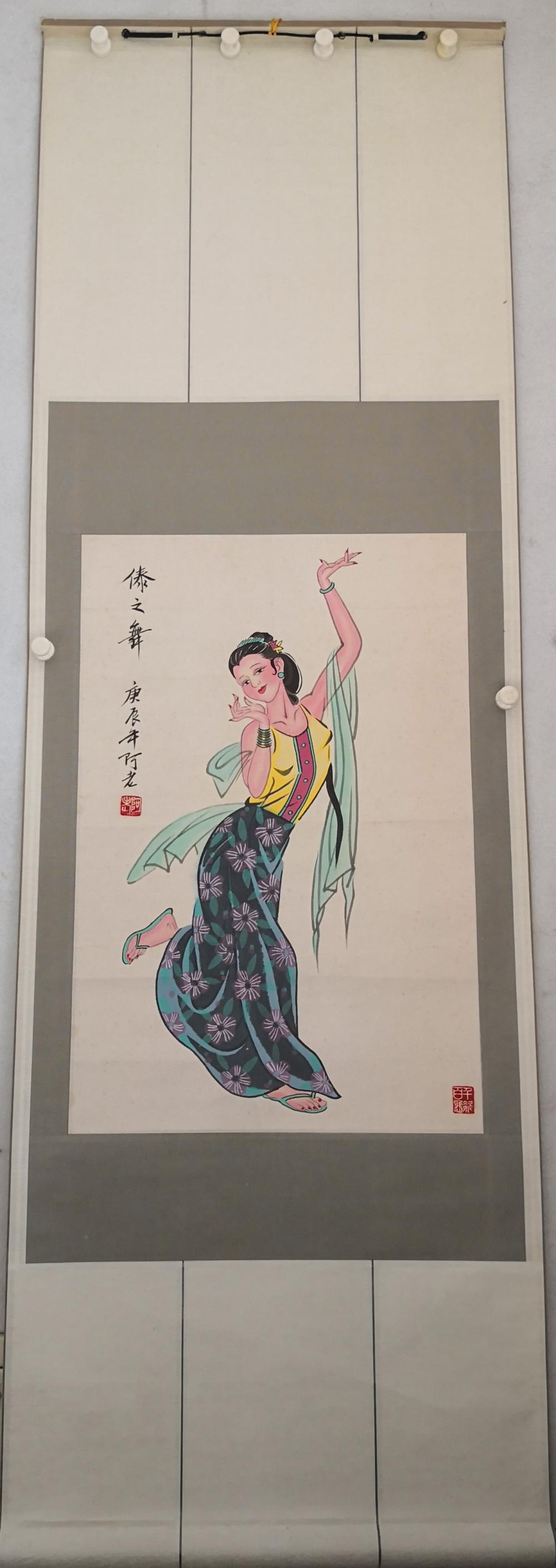 A CHINESE PAINTING BY ALAO