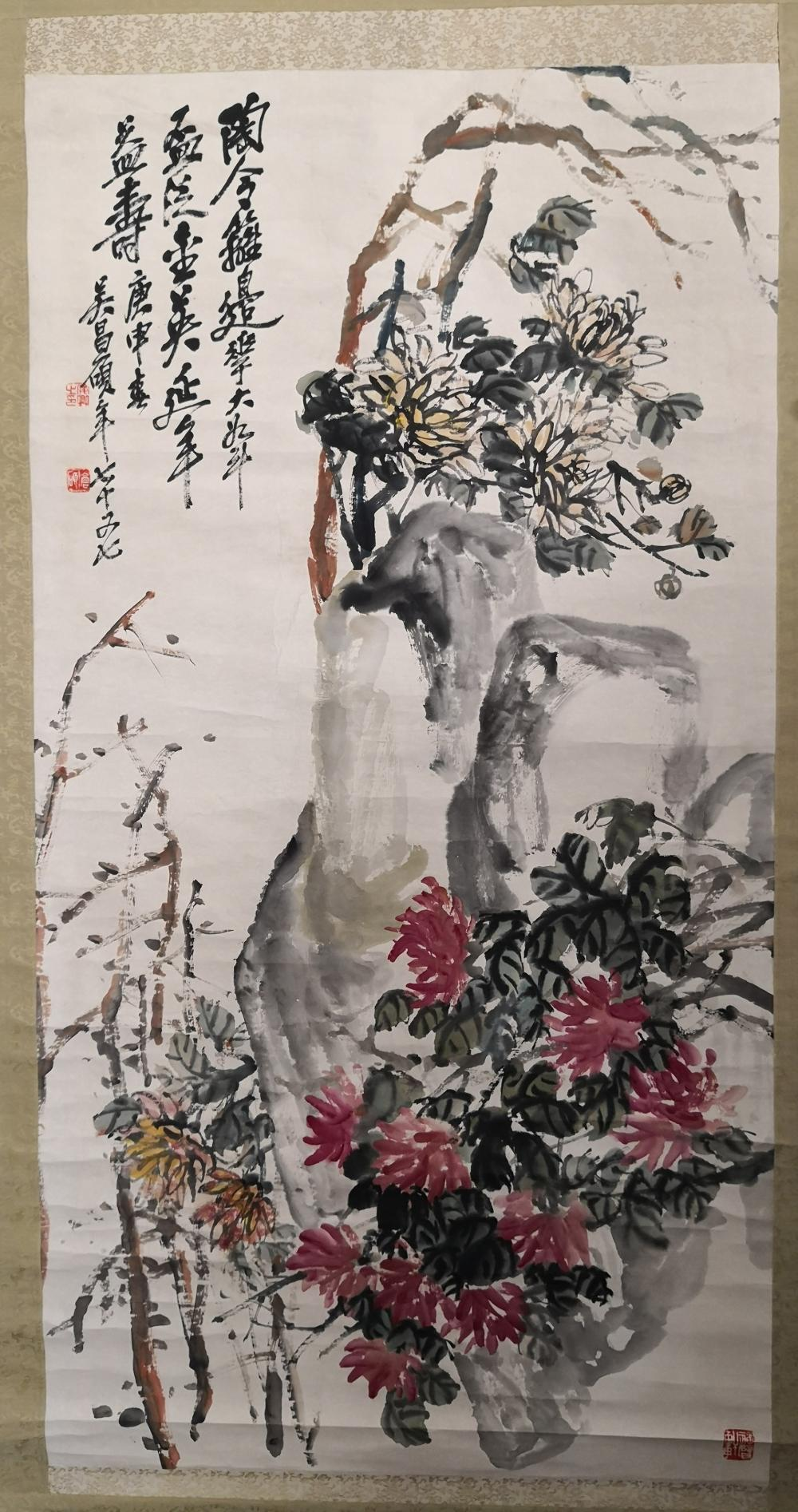 A CHINESE PAINTING BY WU CHANGSUO