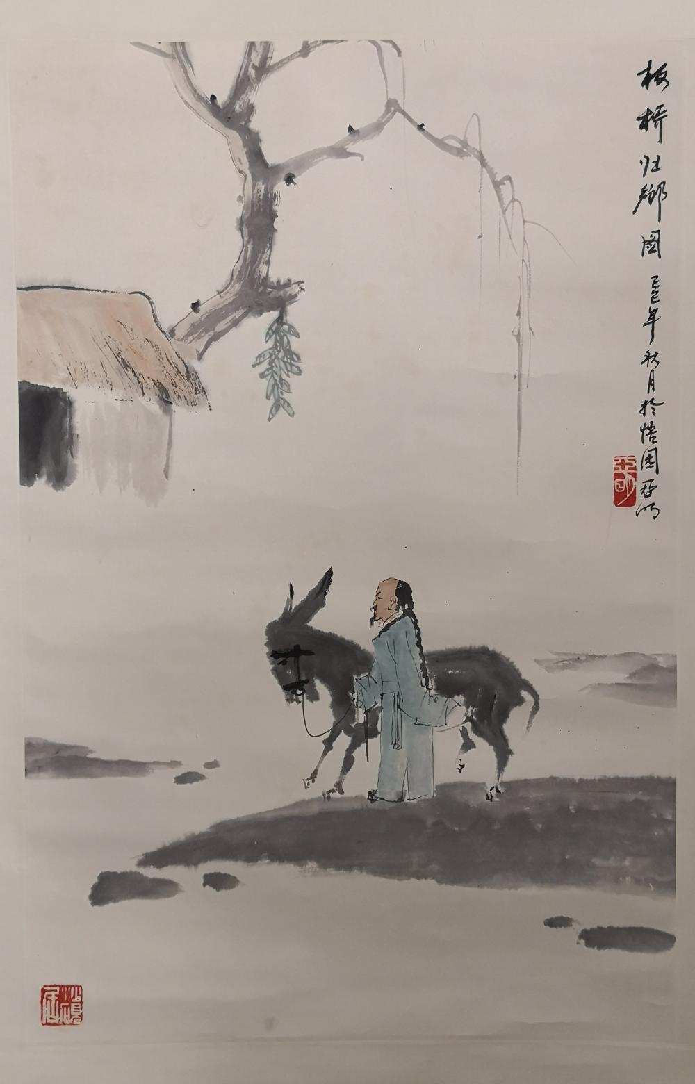 A CHINESE PAINTING BY YAMING
