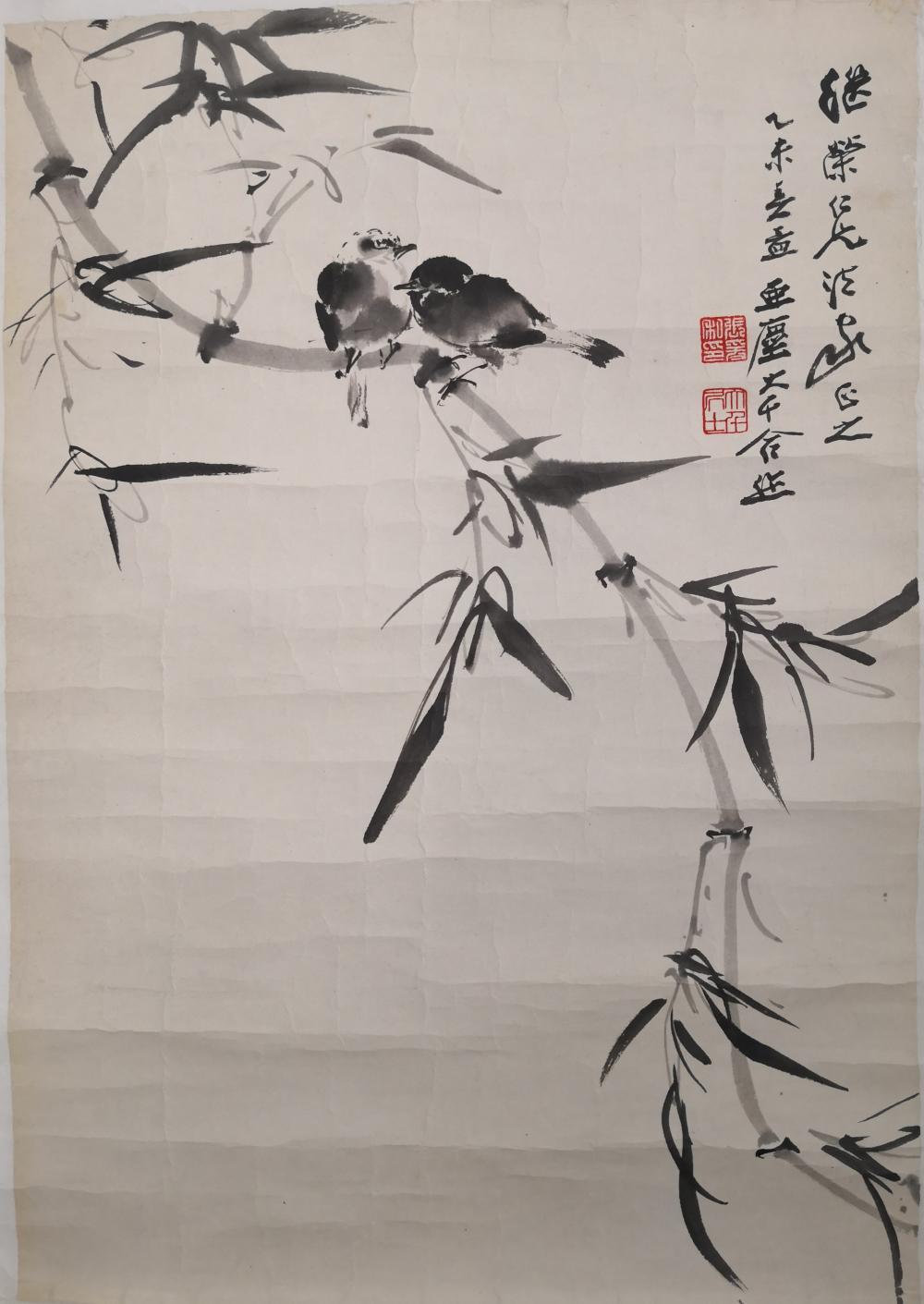 A CHINESE PAINTING BY ZHANG DAQIAN; WANG YACHEN