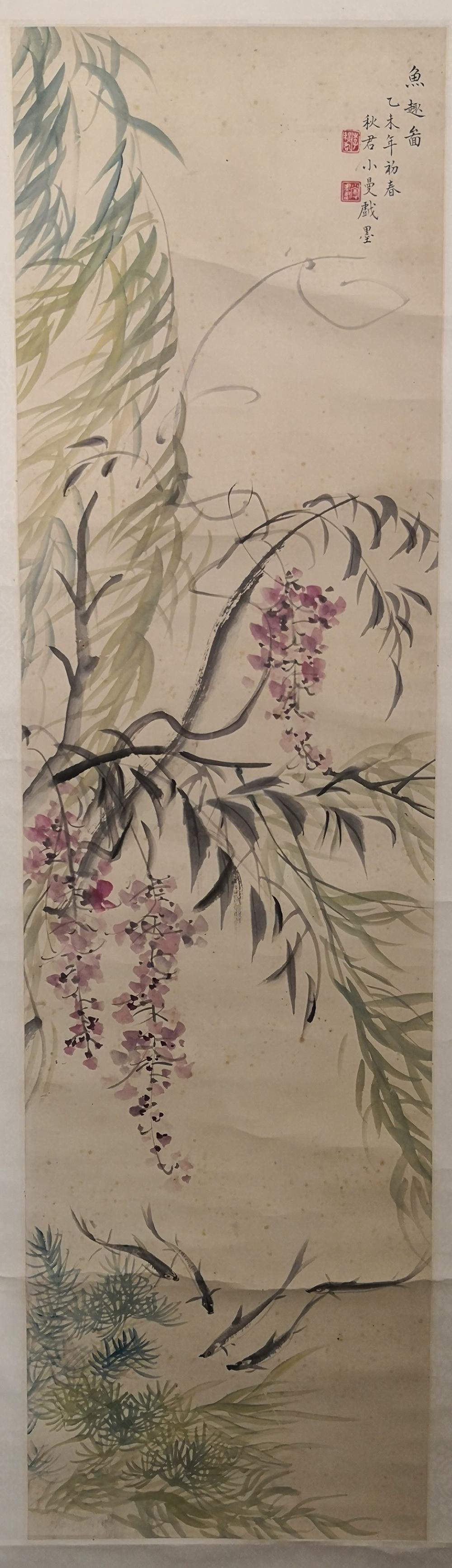A CHINESE PAINTING BY LI QIUJUN; LU XIAOMAN