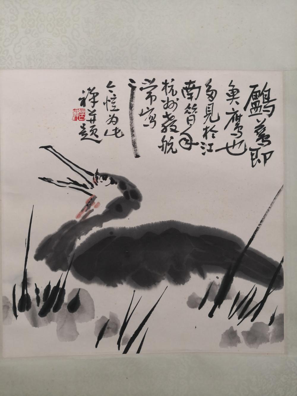 A CHINESE PAINTING BY LI KUCHAN