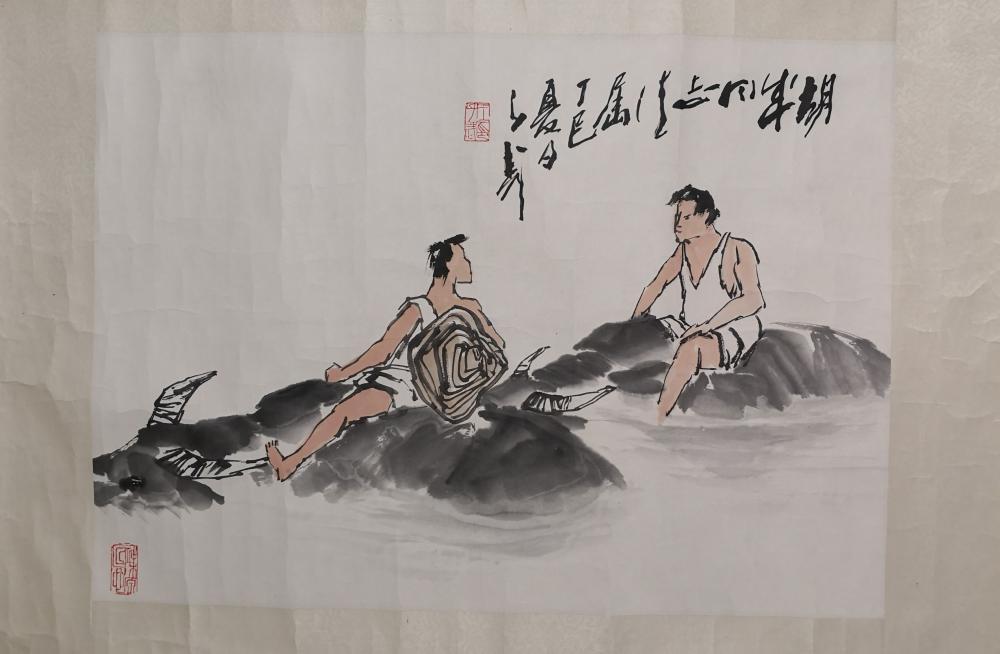 A CHINESE PAINTING BY WANG ZIWU