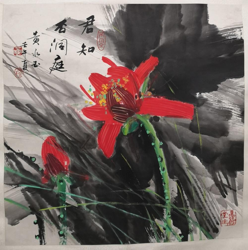 A CHINESE PAINTING BY HUANG RONGYU