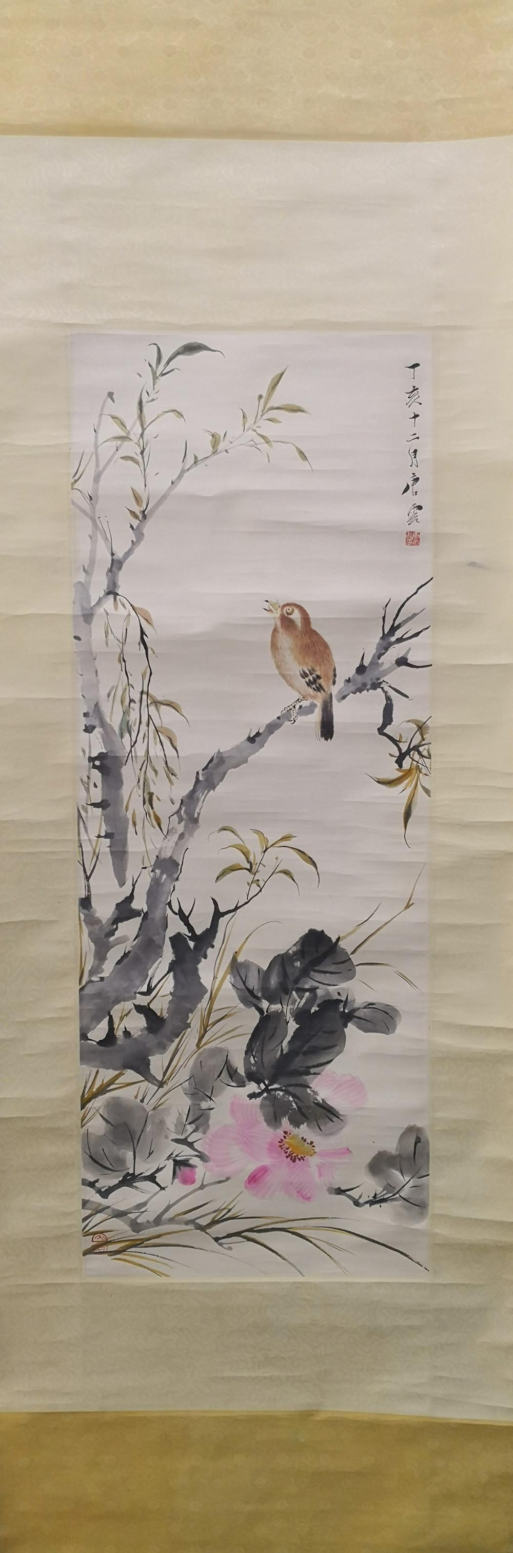A CHINESE PAINTING BY TANG YUN