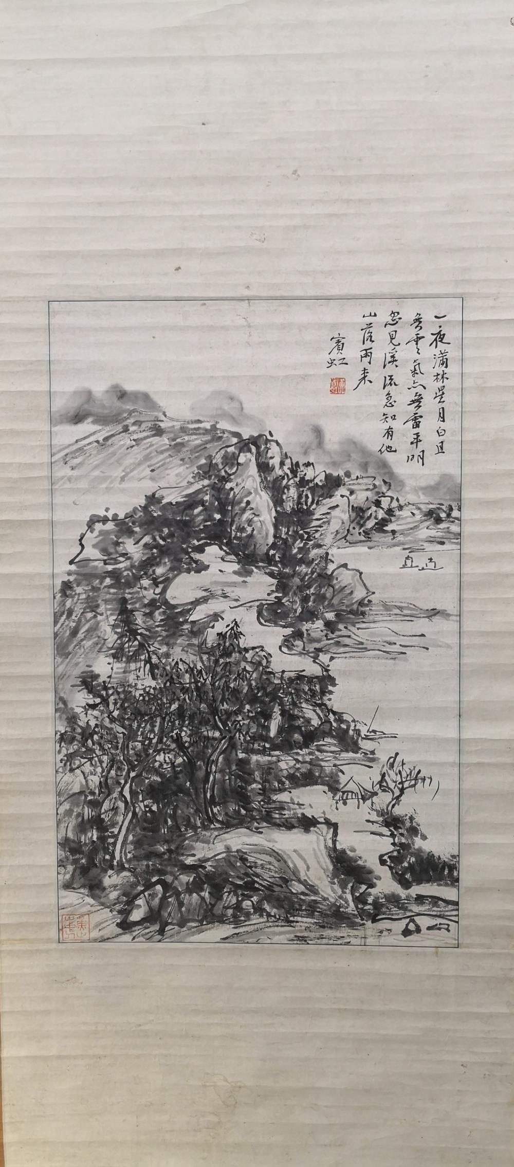 A CHINESE PAINTING BY HUANG BINHONG