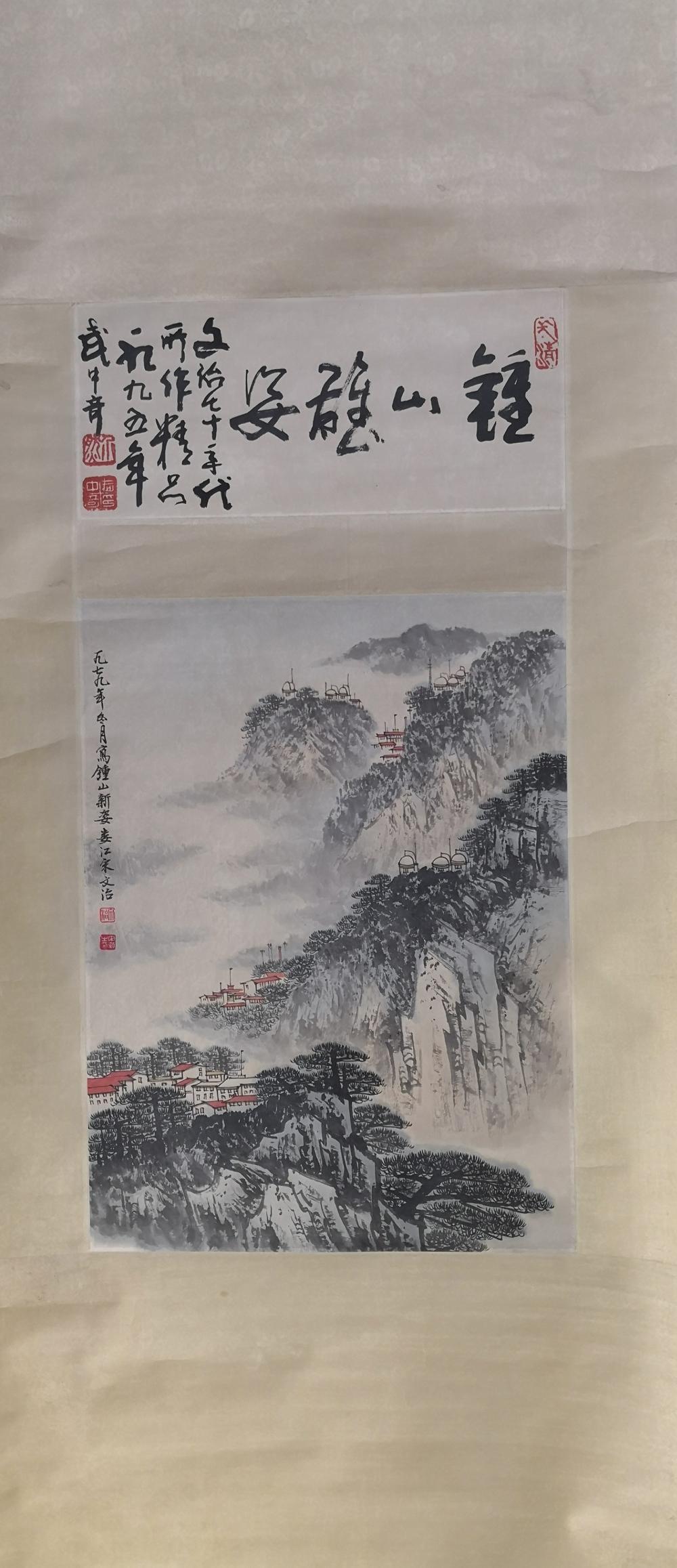 A CHINESE PAINTING BY SONG WENZHI; WU ZHONGQI