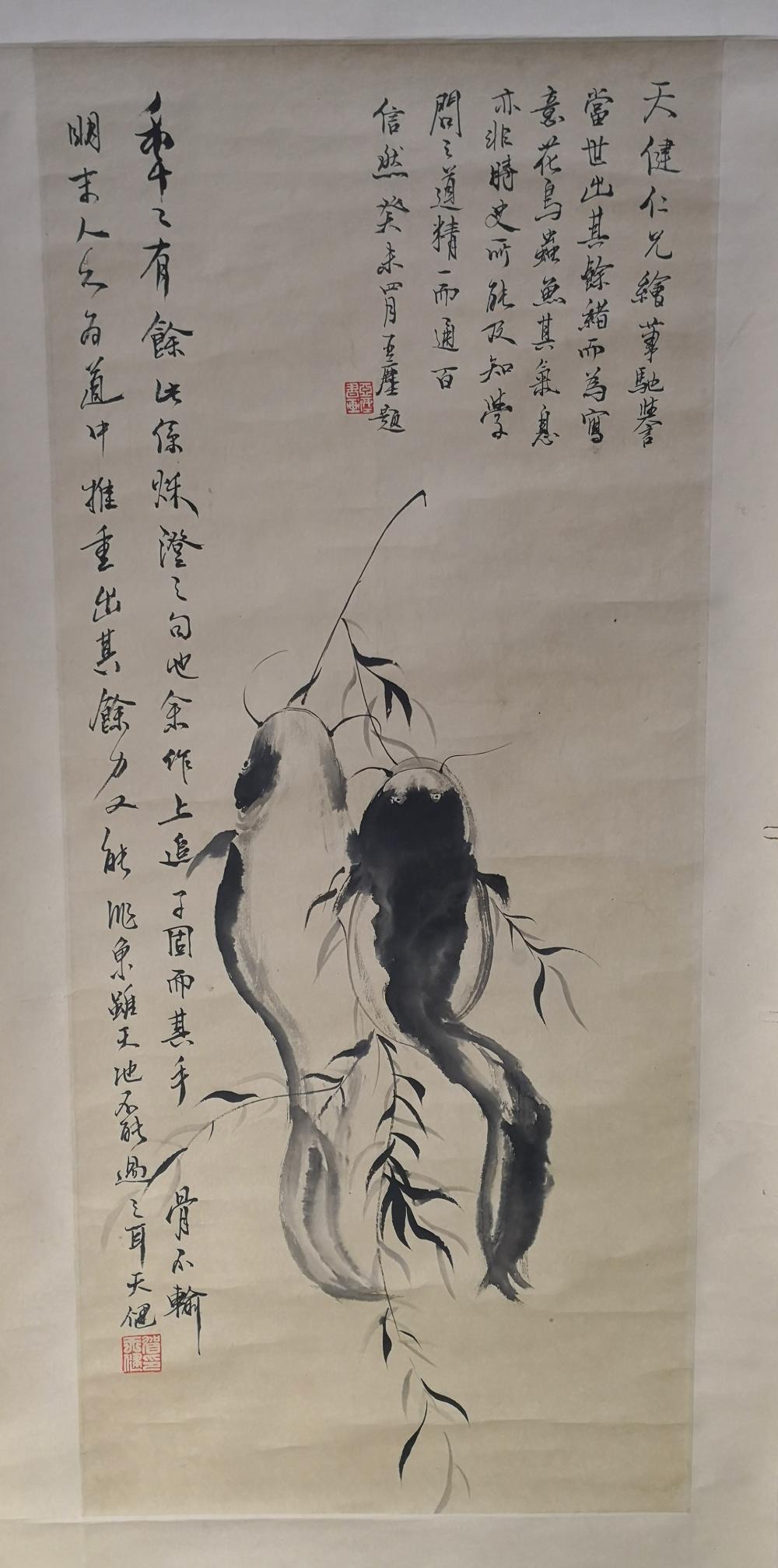 A CHINESE PAINTING BY HE TIANJIAN; WANG YACHEN