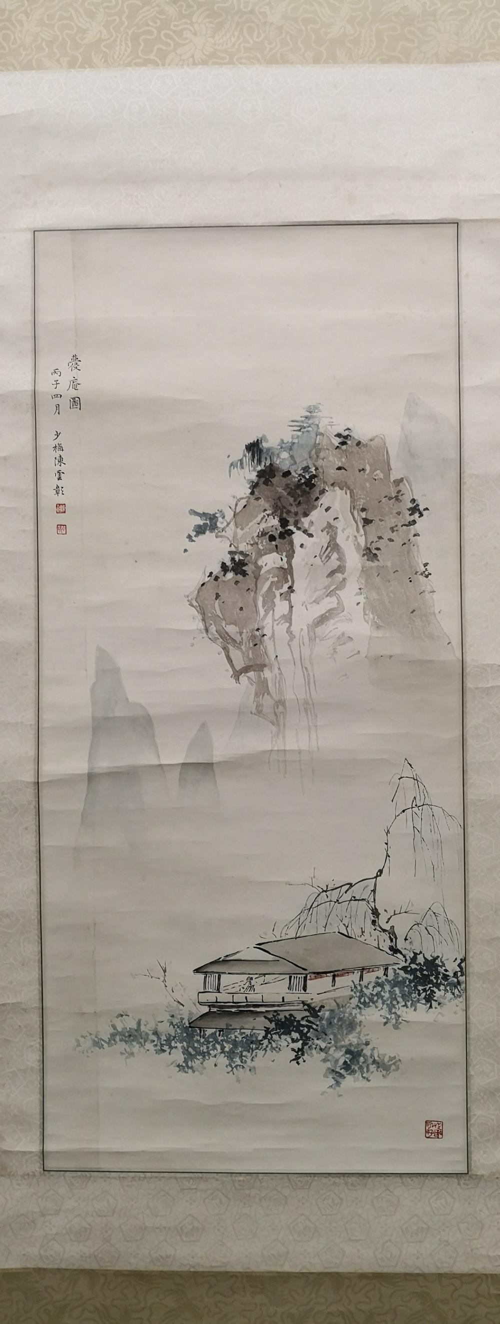 A CHINESE PAINTING BY CHEN SHAOMEI