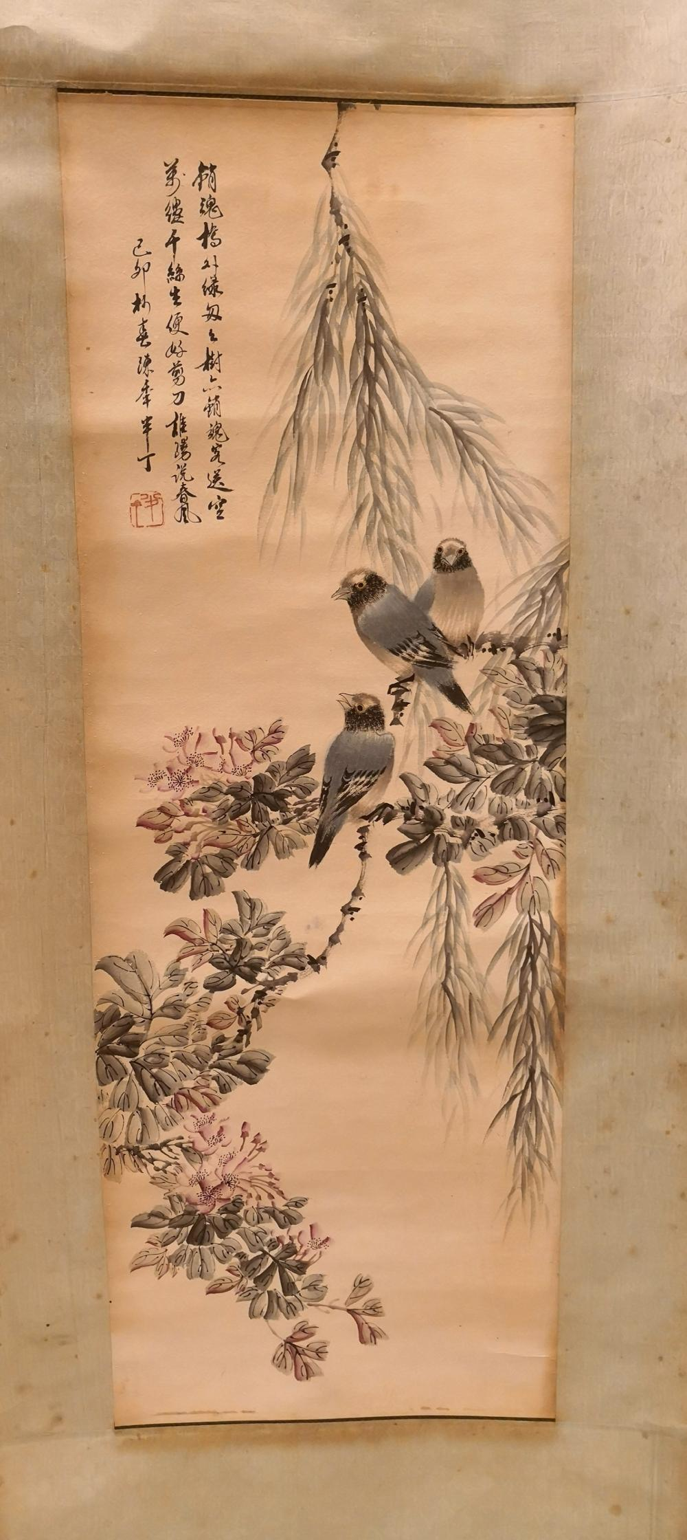A CHINESE PAINTING OF BIRD BY CHEN BANDING
