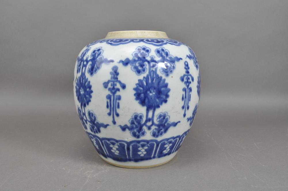 A Blue and White Vat
