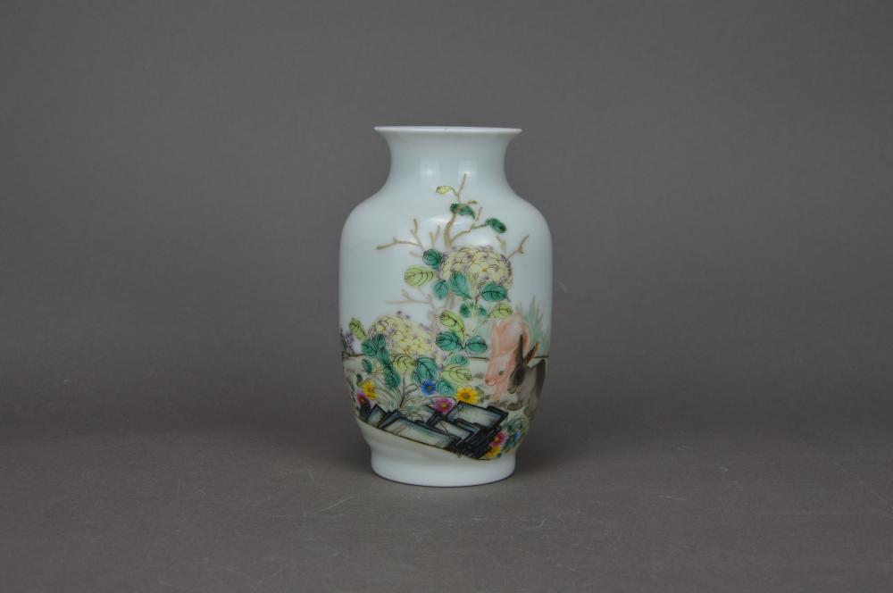 A Famille Rose Porcelain 'Lantern' Vase