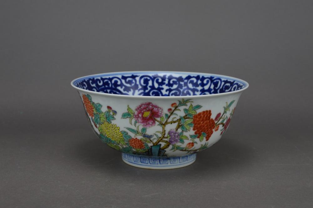 A Vary Rare Famille Rose & Blue and White Vase