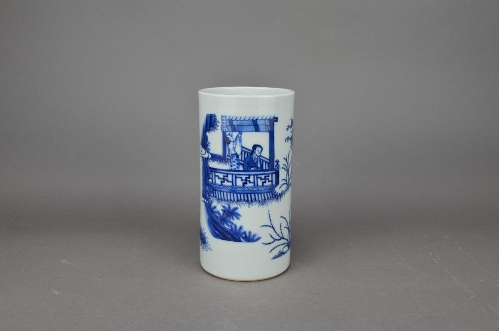 A Blue and White Porcelain Brush Pot