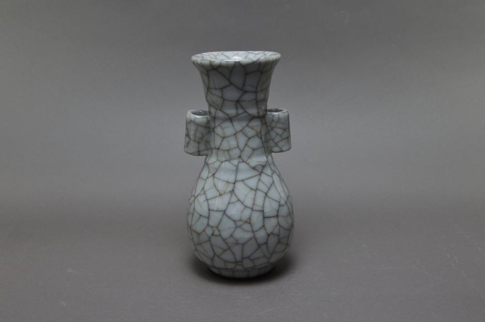 A 'Ge'Vase