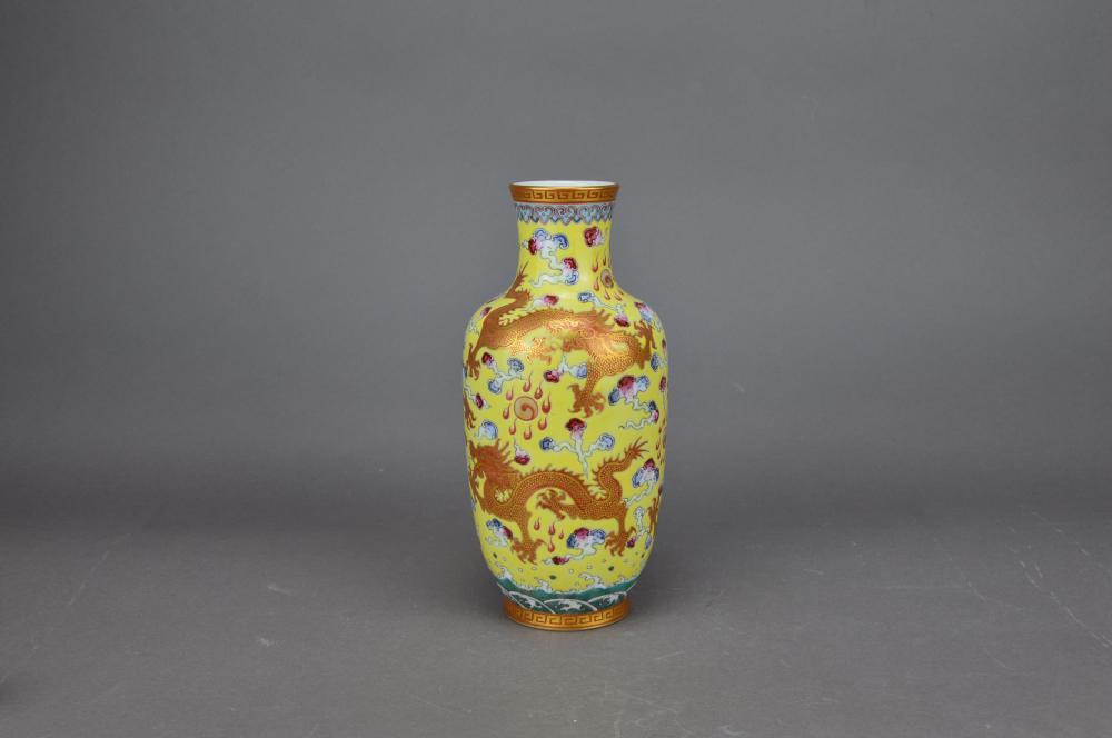 A Yellow Base Porcelain Dragon Vase