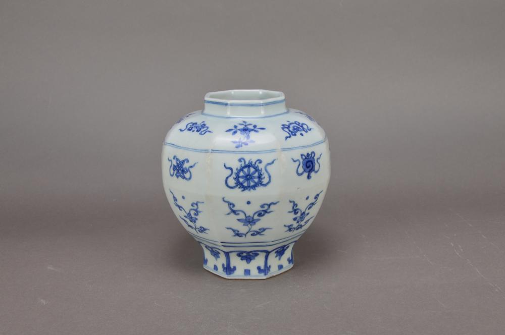 A 'BaBao' Blue and White Porcelain Vase