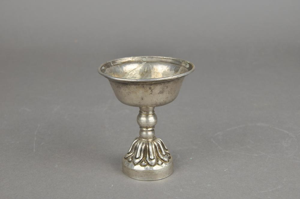 A Silver Lamp