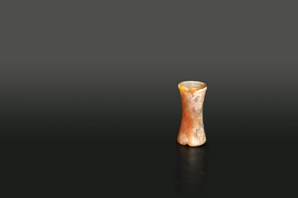 A Chinese Archaic Jade Ornament