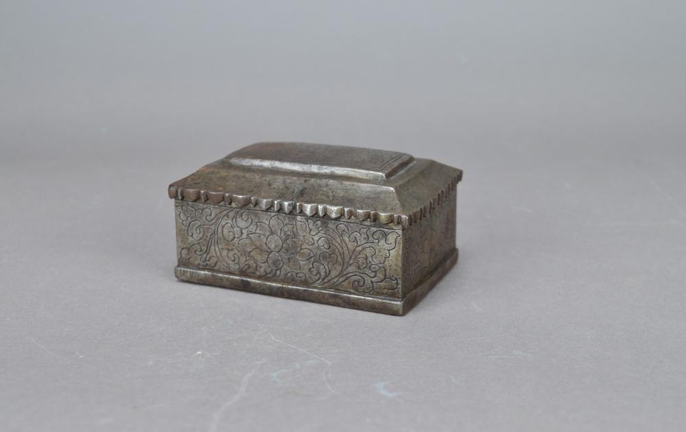 An Iron Box