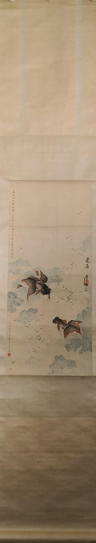A CHINESE PAINTING BY XU ZHIMO; LU XIAOMAN