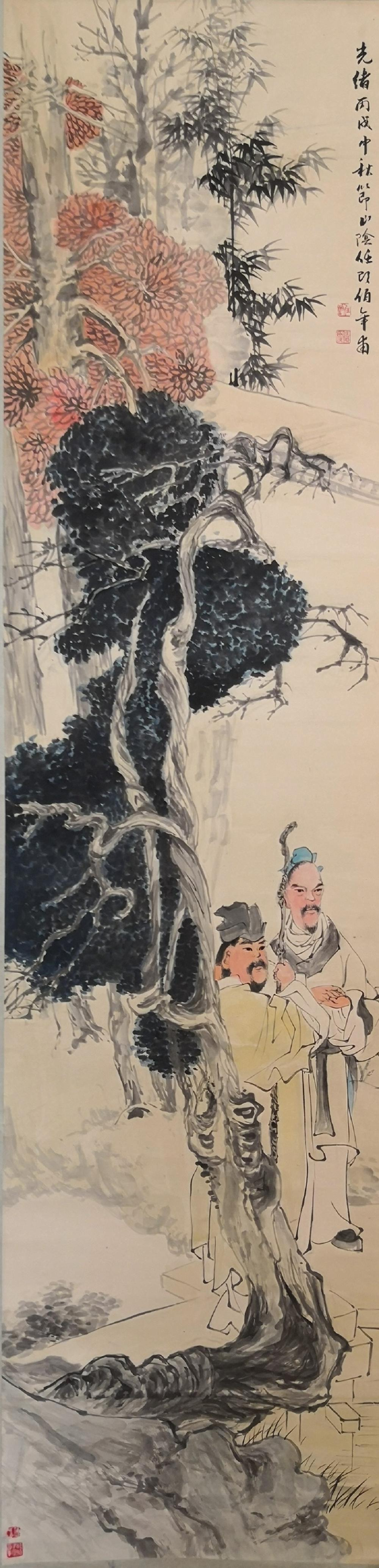 A CHINESE PAINTING BY REN BONIAN