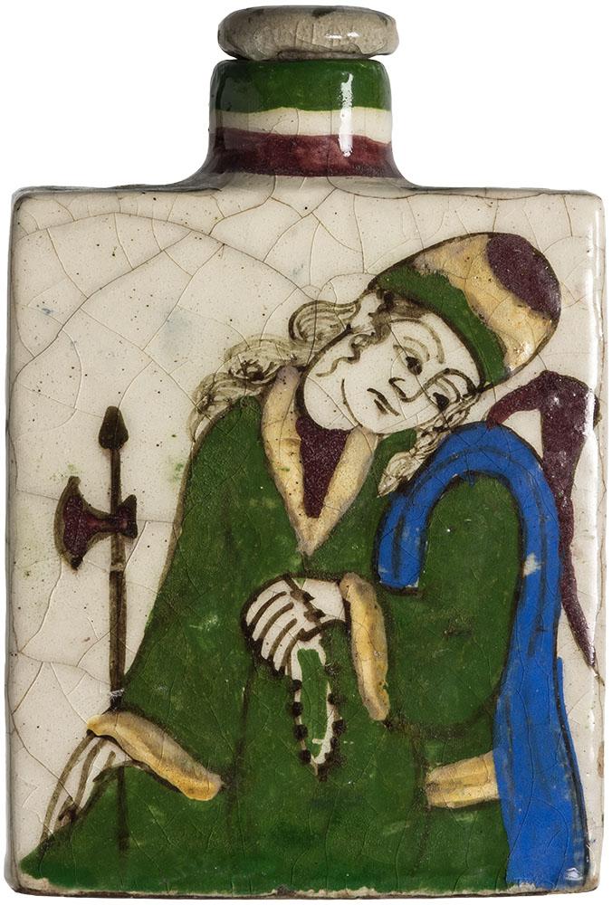 Persian Qajar Glazed Vessel ca. late 19th Century AD