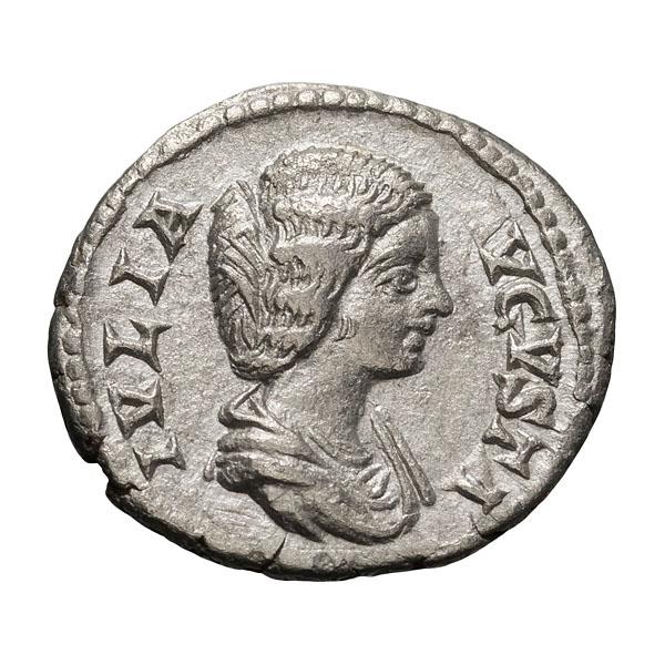 Julia Domna; Denarius Rome c. 204 AD 2.880. EF.