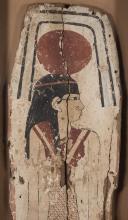 Egyptian Wood Sarcophagus Back Panel