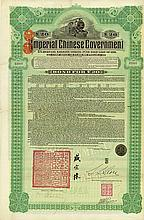 Imperial Chinese Government (Hukuang Railways, Kuhlmann 230/231/232/233/234/235/237) [7 Stück]