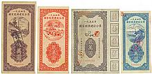 China - National Economic Construction Government Bond [4 Stück]