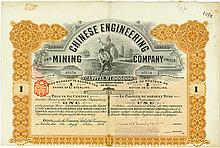 Chinese Engineering and Mining Company Limited