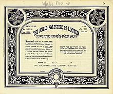 Anglo-Palestine Co. Limited (Juedischer Nationalfonds)
