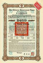 Chinese Government (Skoda Loan II, Kuhlmann 700 C)