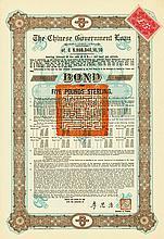 Chinese Government (Skoda Loan II, Kuhlmann 700 G)