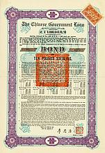 Chinese Government (Skoda Loan II, Kuhlmann 701 A)