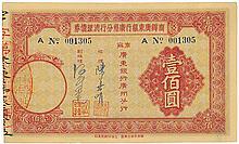 Bank von Canton