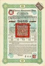Chinese Government (Skoda Loan II, Kuhlmann 702 I)