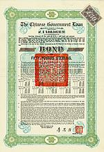 Chinese Government (Skoda Loan II, Kuhlmann 702 H)