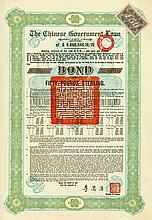 Chinese Government (Skoda Loan II, Kuhlmann 702 G)