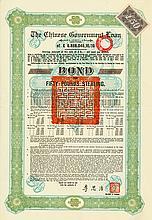 Chinese Government (Skoda Loan II, Kuhlmann 702 C)